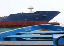 FOR SALE: MARINE TANKER OIL VESSEL!!!