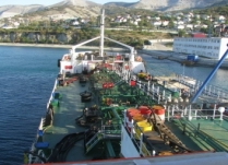 FOR SALE: MARINE OILTANKER 3,845DWT!!!