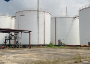 TANK FARM AVAILABLE FOR SALE AT IBAFON COCONUT APAPALAGOS!!!