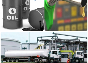 AGO (DIESEL) AVAILABLE FOR SALE WITHIN WEST AFRICA COAST ON CIF/TTO/TTT AND TANK FARM DELIVERY WITHIN NIGERIA!!!