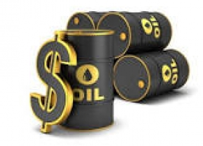 OPEC ALLOCATION AVAILABLE!!!